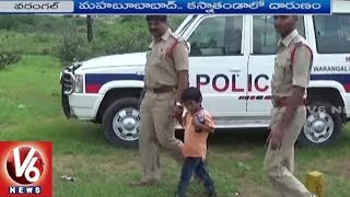 getlinkyoutube.com-Child Reveals His Grandfather's Death Mystery In Mahabubabad | Warangal | V6 News