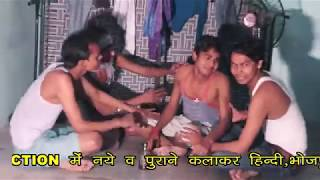 getlinkyoutube.com-FAS GAYALI HUM  bhojpuri # ALBUM NEW  ANOOP SINGH & VINOD KUMAR & MTS