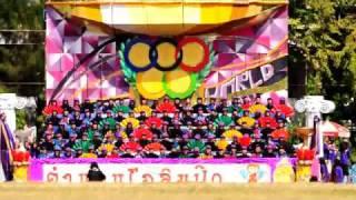 getlinkyoutube.com-TU Sports Day - Show Cheer สีม่วง - เตรียมอุดมศึกษา