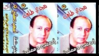 getlinkyoutube.com-Magdy Tal3at - Shayal El 7omol / مجدى طلعت - شيال الحمول يا صغير