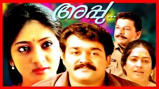 getlinkyoutube.com-Malayalam Super Hit Full Movie | Appu | Mohanlal & Sunitha