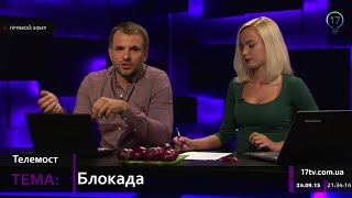 "getlinkyoutube.com-Телемост ""Украина - Крым. Блокада"""