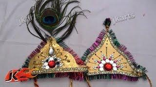 getlinkyoutube.com-DIY How to make Mukut for God (Crown / Designer Tiara) - JK Arts 168