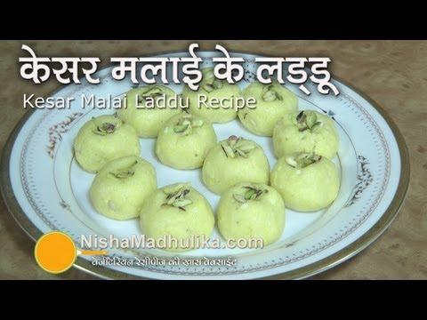 Malai Ladoo/Kesar Malai Ladoo Recipe for Janmashtami