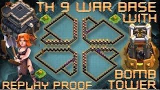 getlinkyoutube.com-TH 9 (TOWN HALL 9) ANTI 2 STARS WAR BASE || BOMB TOWER || CLASH OF CLANS