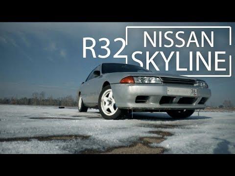 Nissan Skyline R32 на RB25DET 280 л с