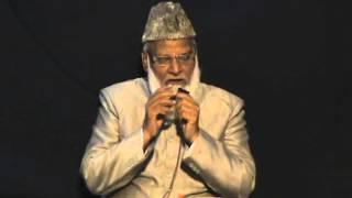 Surah Al-A'raf - Dars - 5
