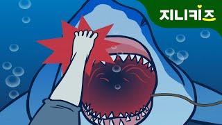 getlinkyoutube.com-생존탐험 #4 식인상어를 피하라! (Shark) | 바다에서 살아남기 | Survival Adventure for kids