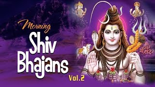 getlinkyoutube.com-Monday Morning Shiv Bhajans Full Audio Songs Juke Box