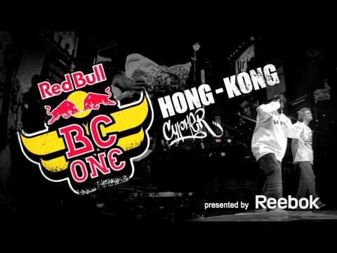 Red Bull BC One 2011 Hong Kong Teaser