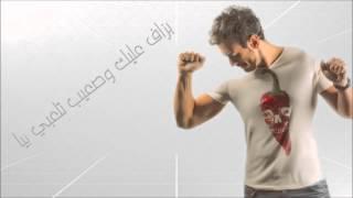 getlinkyoutube.com-انتي باغيا واحد - سعد المجرد 2014 - مسرع