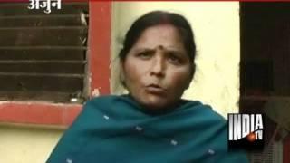 getlinkyoutube.com-In UP, Bahraich DM Slaps, Then Suspends Lady Home Guard Alleging Witchcraft