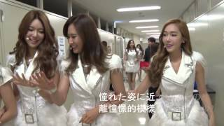 getlinkyoutube.com-SNSD MOMENTS WITH JESSICA JUNG