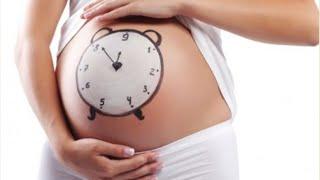 طرق فعالة لحدوث الحمل بسرعة