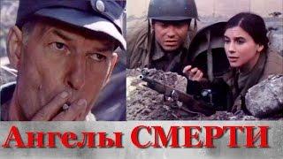 getlinkyoutube.com-Хорошие старые фильмы про снайперов. Ангелы смерти (1993)
