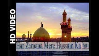 Har Zamana Mere Hussain Ka Hai Qawali