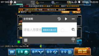 getlinkyoutube.com-全民枪战 外挂教学ep3