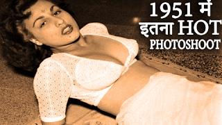 getlinkyoutube.com-Begum Para ने 1951 करवाया था ऐसा Photoshoot के देखकर आप बस देखते रहेंगे