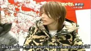 getlinkyoutube.com-Akame-Gokusen 2 (interview-Thai sub).vob