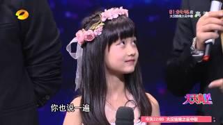 getlinkyoutube.com-《天天向上》看点: 钱枫矫情演技展傻白甜本质 Day Day UP 09/20 Recap: Qian Feng's Over Acting Skill【湖南卫视官方版】