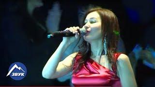 Амирина Играй гармонь! | Концертный номер 2013