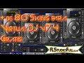 Como Baixar e Usar Mais de 170 Efeitos no Virtual DJ 7