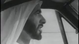 getlinkyoutube.com-Documentary about the History of Abu Dhabi UAE