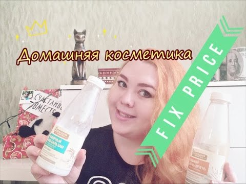 Домашнее Мыло Только Натуральные Добавки В Корнилова