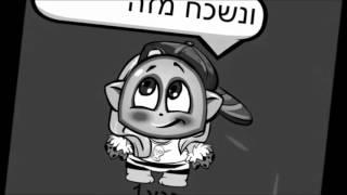 getlinkyoutube.com-justin biber- sorry גרסת מיקמק מתורגם מוקדש לנועה :(