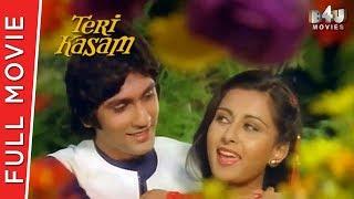 Teri Kasam   Full Hindi Movie   Kumar Gaurav, Poonam Dhillon, Nirupa Roy   Full HD 1080p