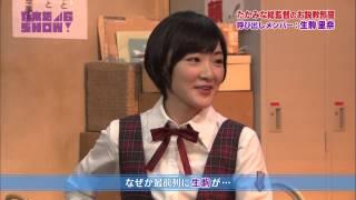 getlinkyoutube.com-総監督のお説教部屋 :生駒里奈 【AKB/乃木坂】