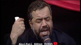 getlinkyoutube.com-روضه حضرت ابوالفضل فوق العاده زیبا - محمود کریمی MAHMUOD KARIMI -ELEGY OF HZRAT ABOLFAZL 7