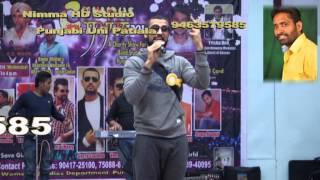 getlinkyoutube.com-Gerry Sandhu Live at Punjabi University