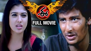 getlinkyoutube.com-E Telugu Full Movie | Nayanthara | Jeeva | Ashish Vidyarthi | Srikanth Deva