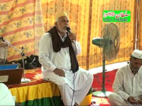 inayat shah wali urs new samundri part 1
