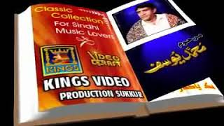 Best Song Parchan Shall Panwar Dola Ustad Yousif Poetry Shah Abudullatif Bitai By Muhammad Luqman Pa