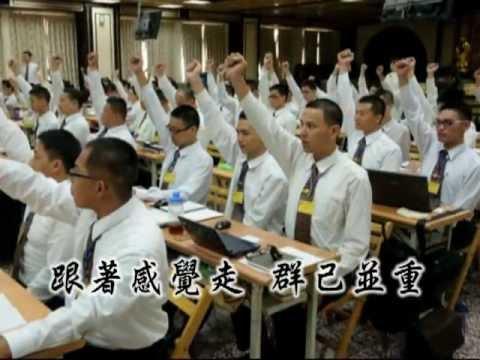 2011.07.16 台灣崇正寶宮 - 跟著感覺走 師尊老大人慈訓