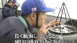 getlinkyoutube.com-海軍カレー