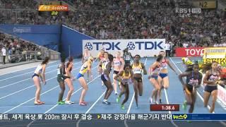 getlinkyoutube.com-[mix]2011 대구세계육상-여자 4x400m 릴레이 결승전.110903.HDTV.x264.720p-Ernie.avi