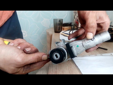 W202 снятие замка с заклинившей личинкой