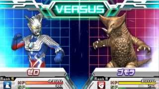 getlinkyoutube.com-Ultraman All Star Chronicle - Extra 11 ★Play PSP