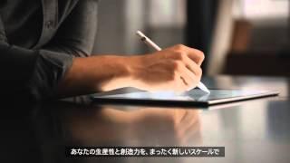 getlinkyoutube.com-iPad Pro, Apple Pencil 公式ビデオ (日本語字幕付き)