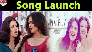 'Nach Basanti' Song Launch   Jia Aur Jia   Richa Chadha , Kalki K & Arslan Goni