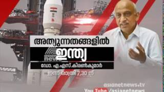 getlinkyoutube.com-A. S. Kiran Kumar Interview PROMO