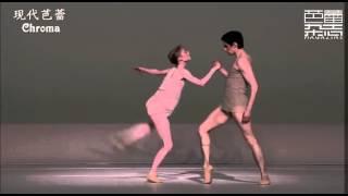 "getlinkyoutube.com-""CBM World ballet stars""--No.28- Sarah Lamb"