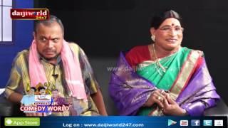 getlinkyoutube.com-Tulu Super Comedy Show : KAPIKAD'S COMEDY WORLD -3│Daijiworld Television