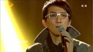 20130215【我是歌手】林志炫 《沒離開過》