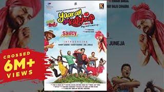 Yaaran Da Katchup | 4K | Latest Punjabi Movie 2016 | New Punjabi Movies 2016 | Watch Punjabi Movies