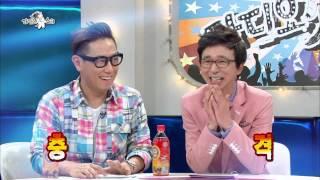 getlinkyoutube.com-The Radio Star, Legend Fighter #03, 전설의 주먹 특집 20130731