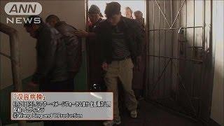 getlinkyoutube.com-中国の精神病棟に3カ月密着した衝撃映像(14/07/05)